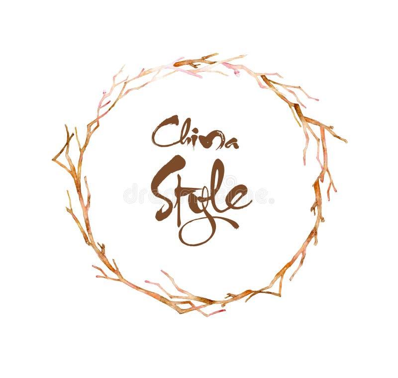 Сухой венок акварели ветвей для дизайна китайского стиля бесплатная иллюстрация