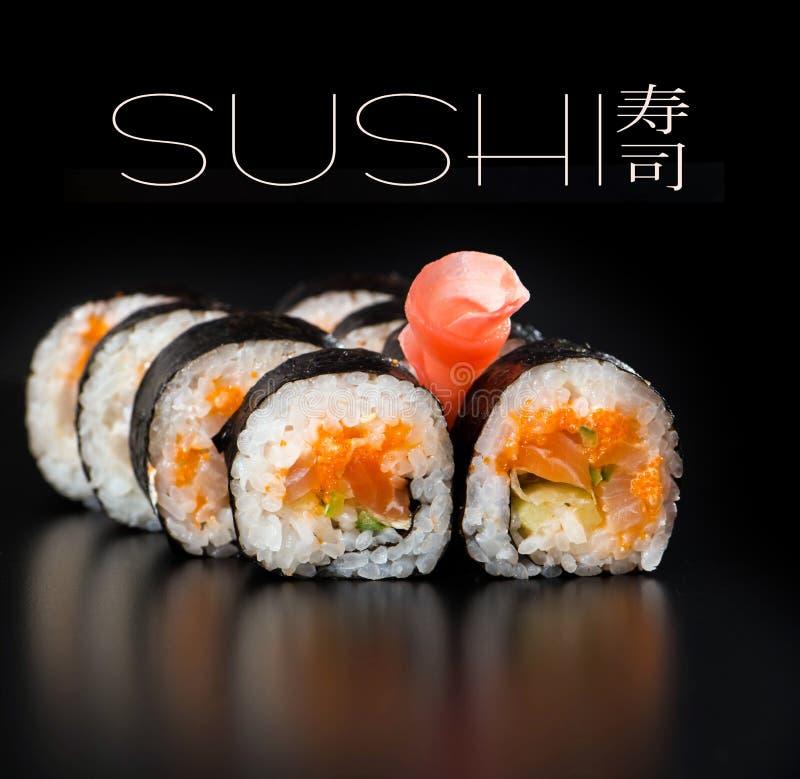 Суши Maki стоковое фото