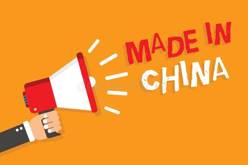Схематический показ сочинительства руки сделанный в Китае Фото дела showcasing азиат Commerc рынка оптовой индустрии глобальный т бесплатная иллюстрация