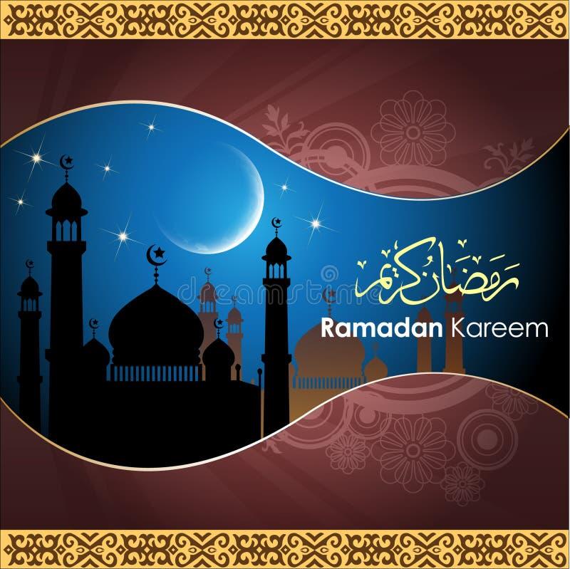 сценарий арабского месяца kareem приветствиям приветствию карточки святейшего исламского ramadan иллюстрация вектора