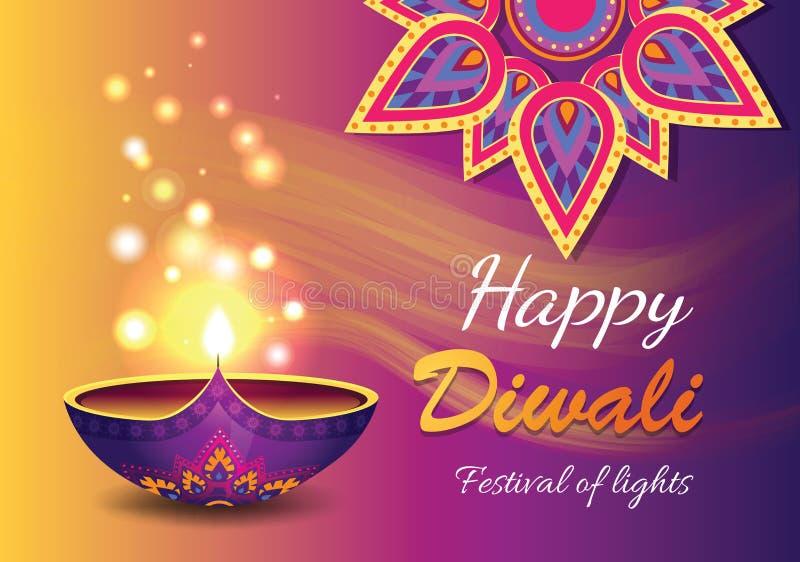 Счастливая иллюстрация вектора плаката Promo Diwali иллюстрация вектора