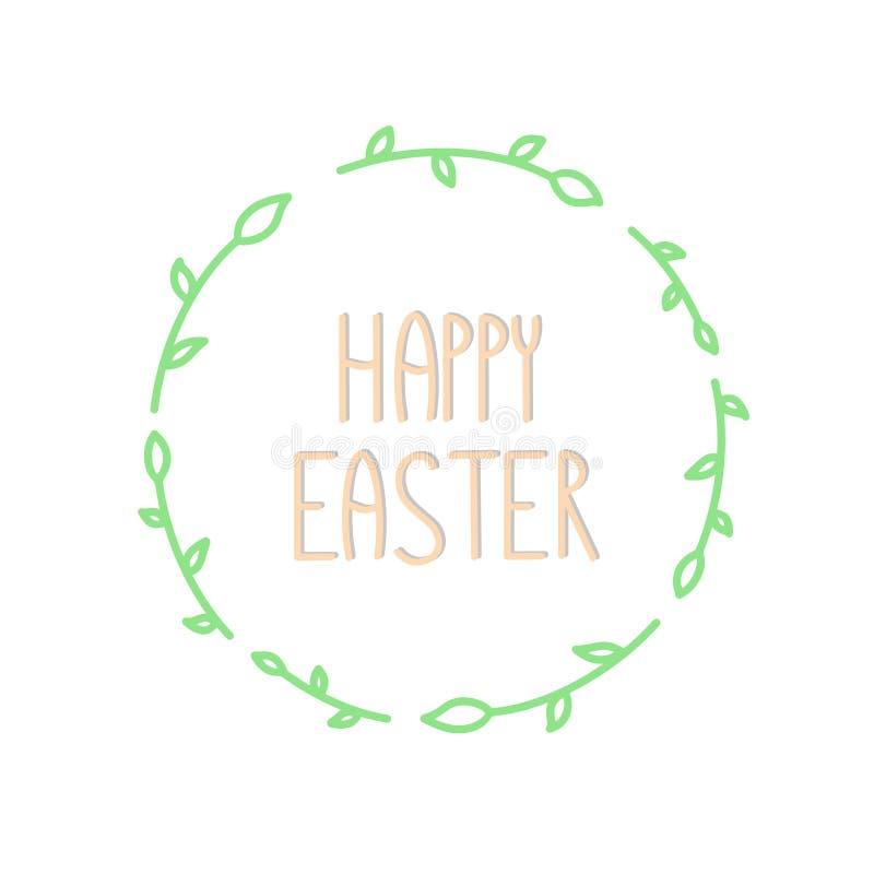 Счастливая каллиграфия пасхи handdrawn с зелеными листьями Современный дизайн для поздравительной открытки праздника, приглашения иллюстрация штока