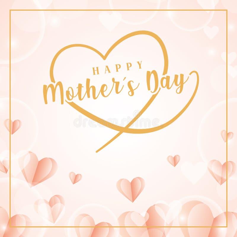 Счастливая карта дня матерей иллюстрация штока