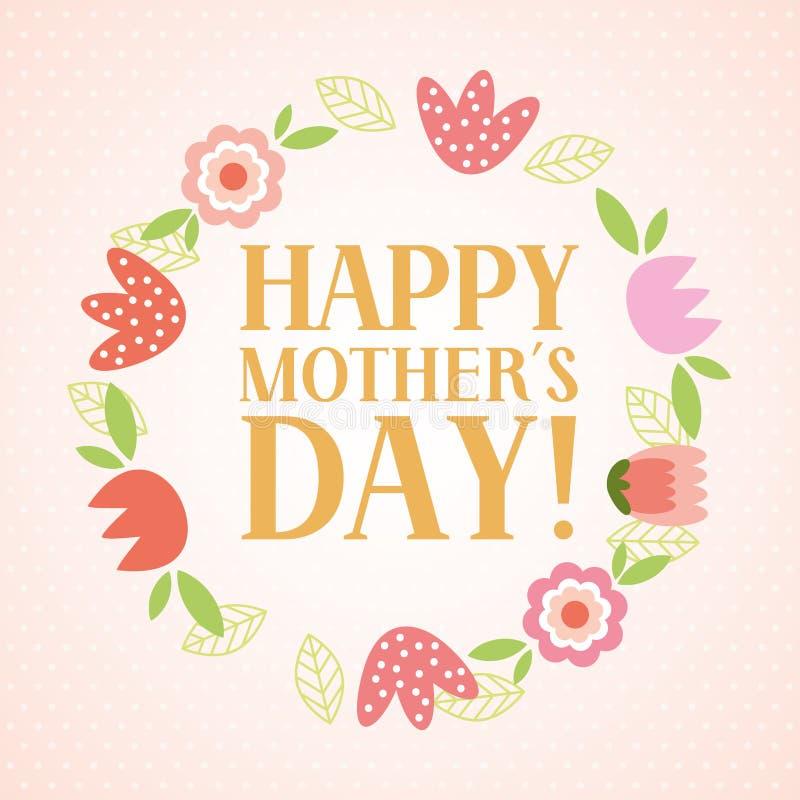 Счастливая карта дня матерей иллюстрация вектора