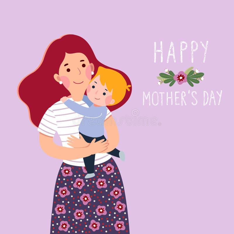 Счастливая карта дня mother's Мать нося ее маленького сына иллюстрация вектора