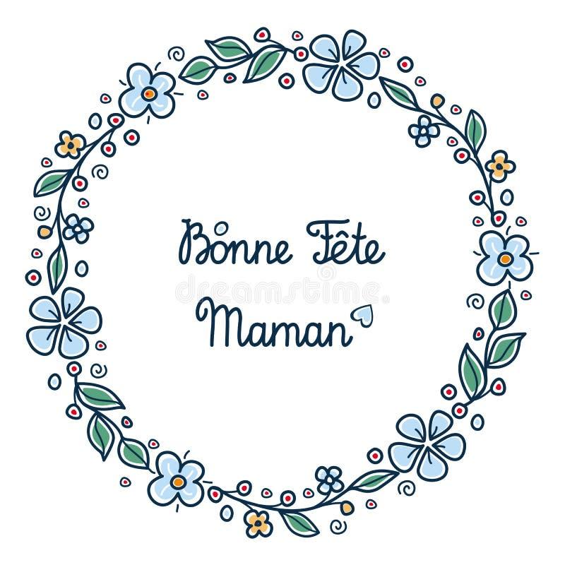 Счастливая карточка дня ` s матери в французском иллюстрация вектора