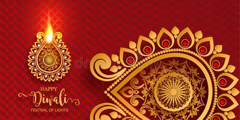 Счастливая карточка фестиваля Diwali иллюстрация вектора