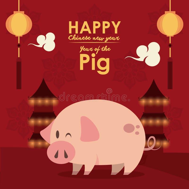 Счастливая китайская карта Нового Года иллюстрация штока