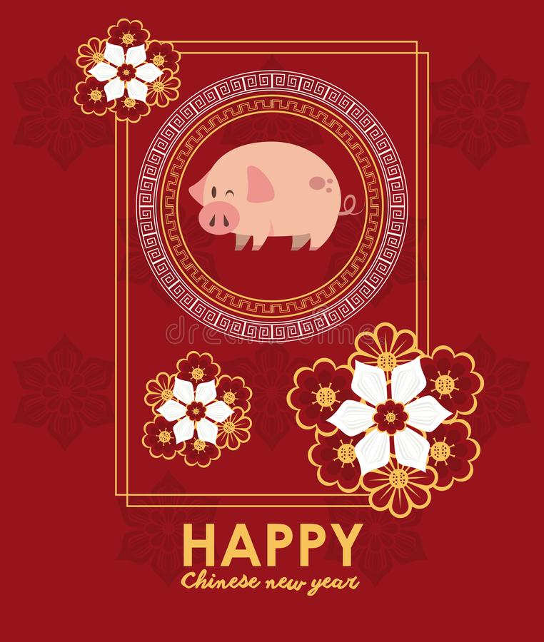 Счастливая китайская карта Нового Года иллюстрация вектора