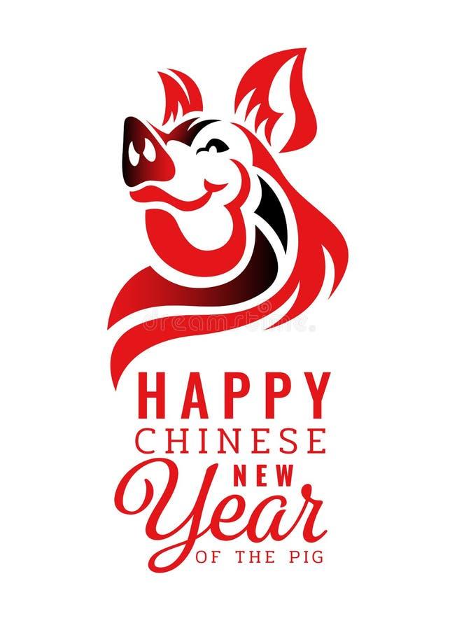 Счастливая китайская карточка bannber Нового Года с абстрактным красным черным головным дизайном вектора знака зодиака свиньи иллюстрация вектора