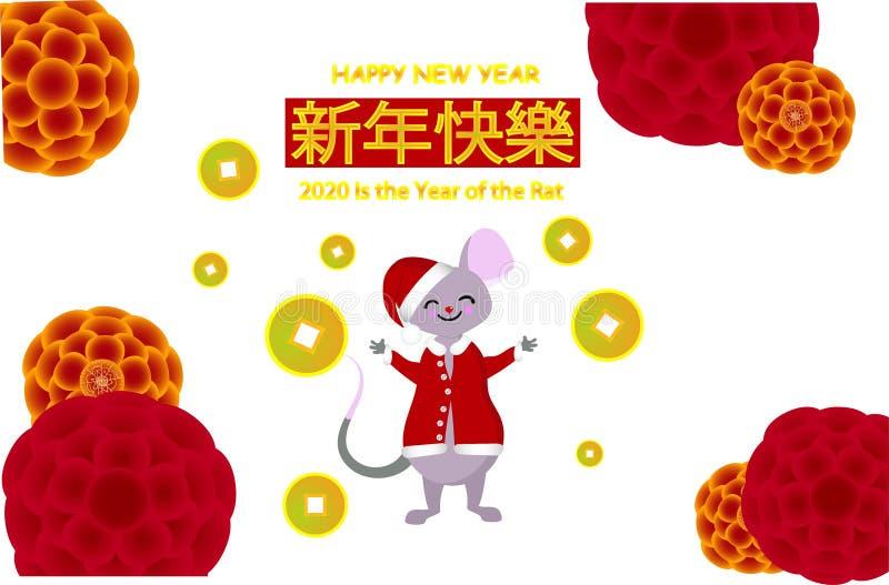Счастливая китайская поздравительная открытка Нового Года 2020 крыс зодиака Милая маленькая мышь имеет длинный хвост, и скачки де бесплатная иллюстрация