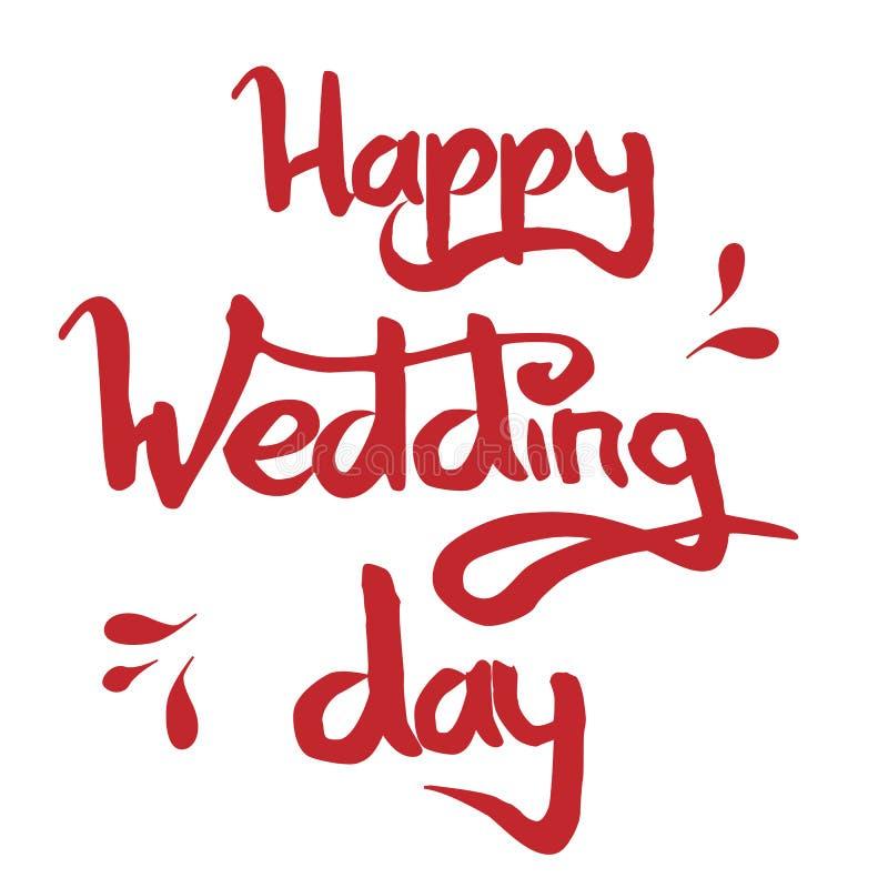 Счастливая литерность дня свадьбы бесплатная иллюстрация