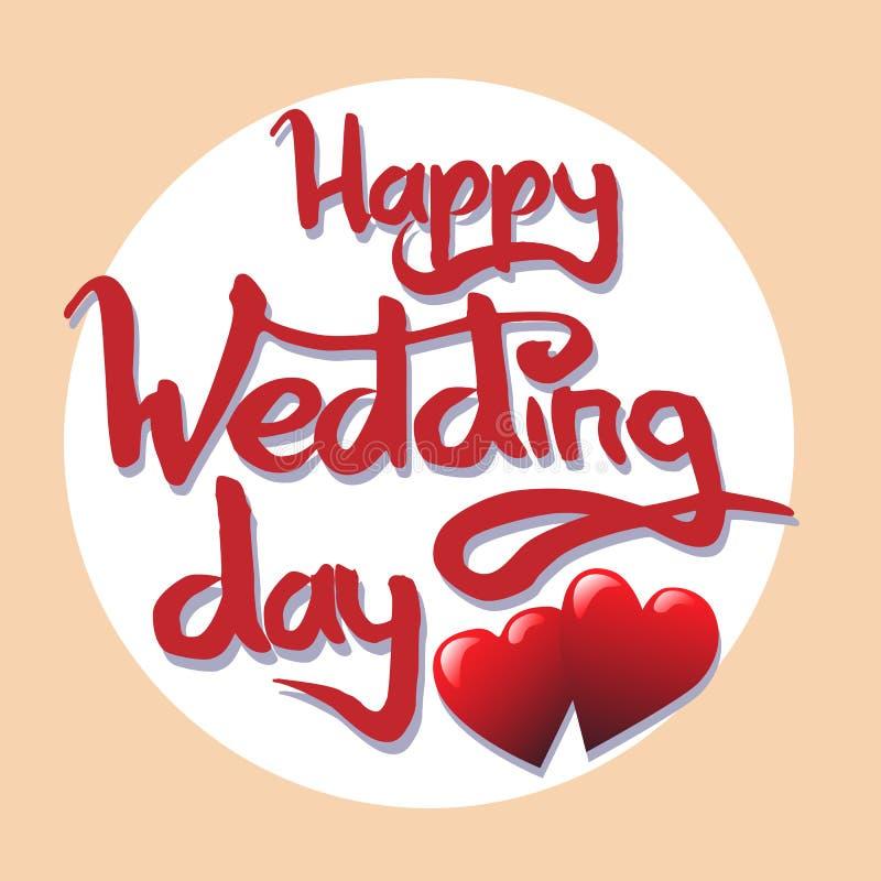 Счастливая литерность дня свадьбы иллюстрация штока