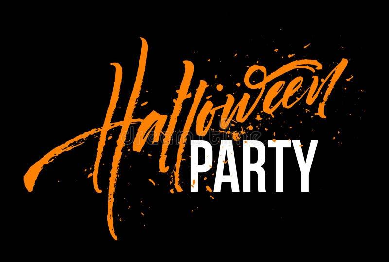 Счастливая литерность хеллоуина Каллиграфия праздника для знамени, плаката, поздравительной открытки, приглашения партии также ве иллюстрация штока