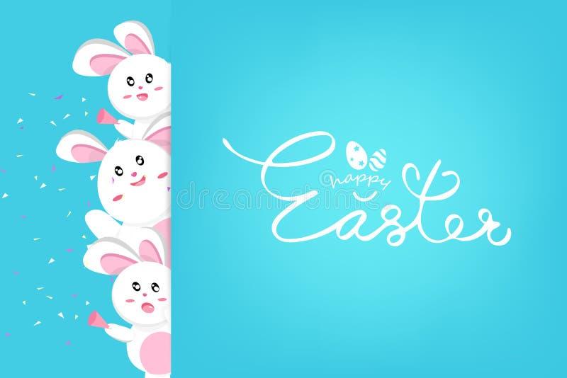 Счастливая пасха, милый confetti кролика празднует партию, стиль Kawaii, праздник собрания персонажей из мультфильма животных сез иллюстрация вектора