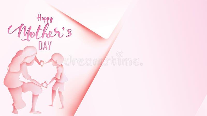 Счастливая поздравительная открытка дня ` s матери Бумажный отрезанный мальчик стиля поздравляет маму с танцами и руками показыва бесплатная иллюстрация