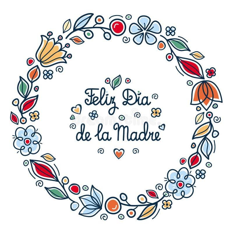 Счастливая поздравительная открытка дня ` s матери в Испании иллюстрация вектора