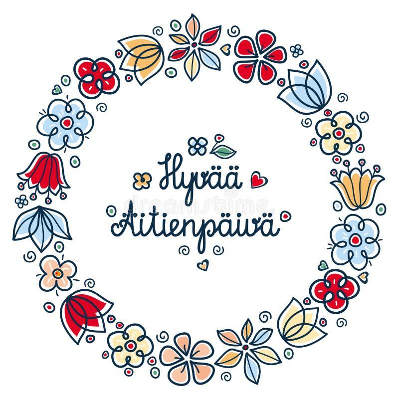 Счастливая поздравительная открытка дня ` s матери Финляндия Суоми иллюстрация вектора