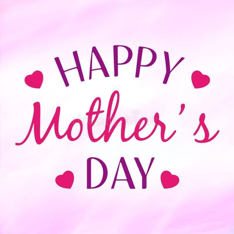 Счастливая поздравительная открытка дня ` s матери иллюстрация вектора