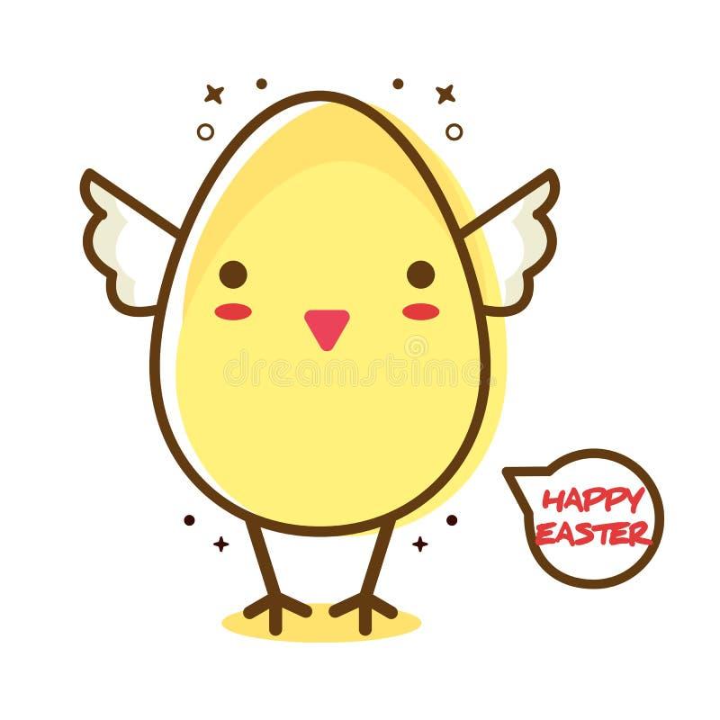 Счастливая поздравительная открытка литерности пасхи иллюстрация вектора