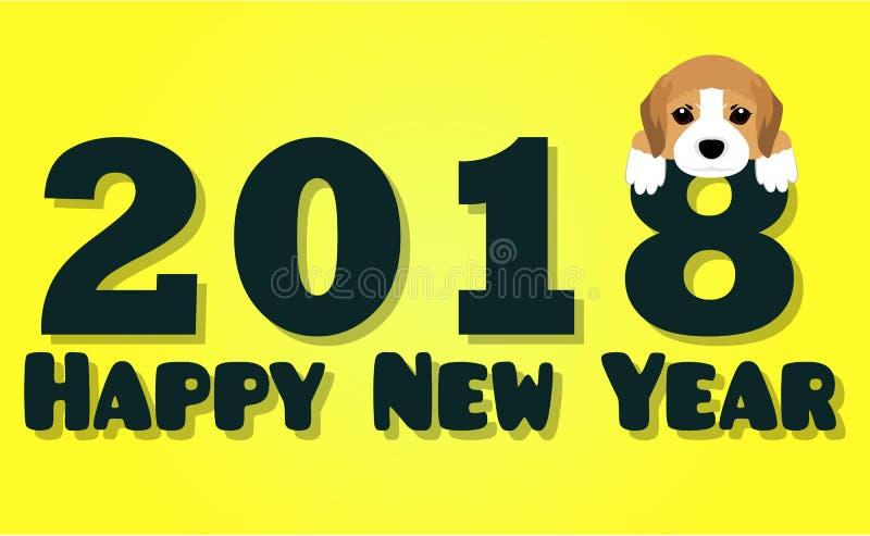 Счастливая поздравительная открытка Нового Года 2018 Предпосылка торжества с собакой Новый Год 2018 китайцев собаки бесплатная иллюстрация