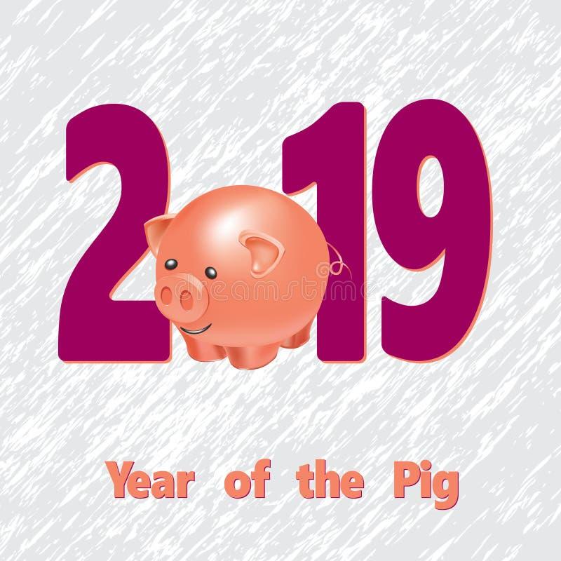 Счастливая поздравительная открытка Нового Года 2019 Предпосылка торжества белая с свиньей и место для вашего вектора текста бесплатная иллюстрация