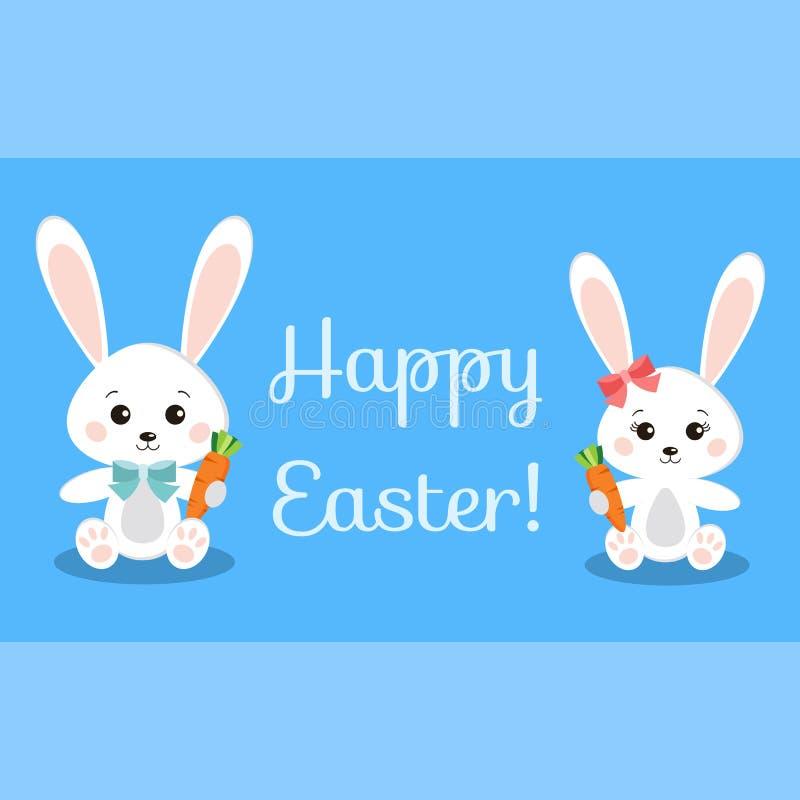Счастливая поздравительная открытка пасхи со смешными кроликами держа морковь иллюстрация штока