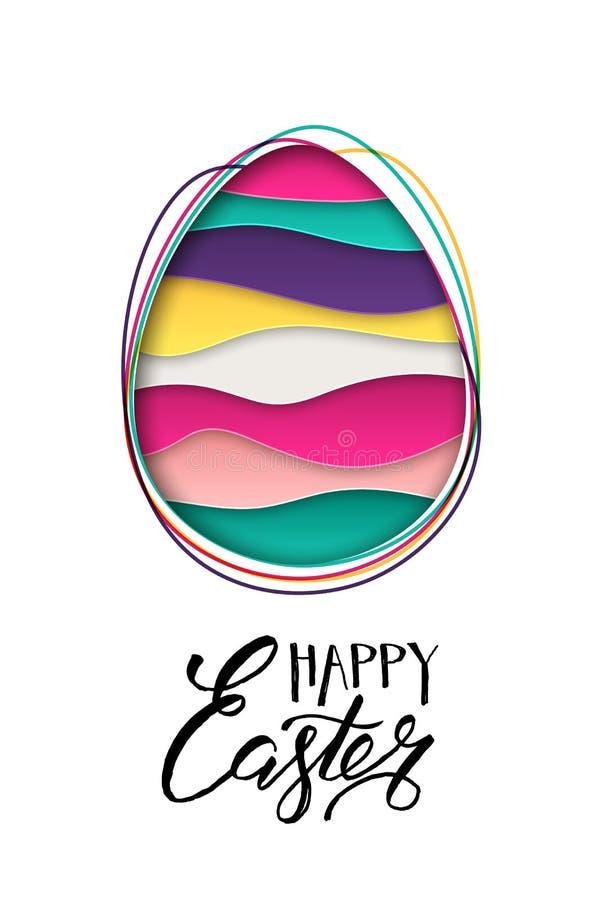 Счастливая поздравительная открытка пасхи Формы отрезка пасхального яйца и абстрактные multicolor бумаги 3d изолированные на бело иллюстрация штока
