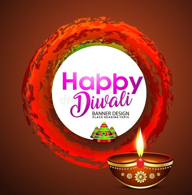 Счастливая предпосылка знамени Diwali иллюстрация штока