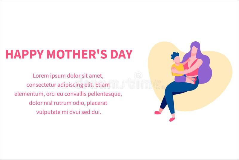 Счастливое знамя дня матерей, мальчик сидит на коленях иллюстрация штока