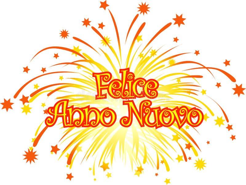 счастливое итальянское Новый Год бесплатная иллюстрация