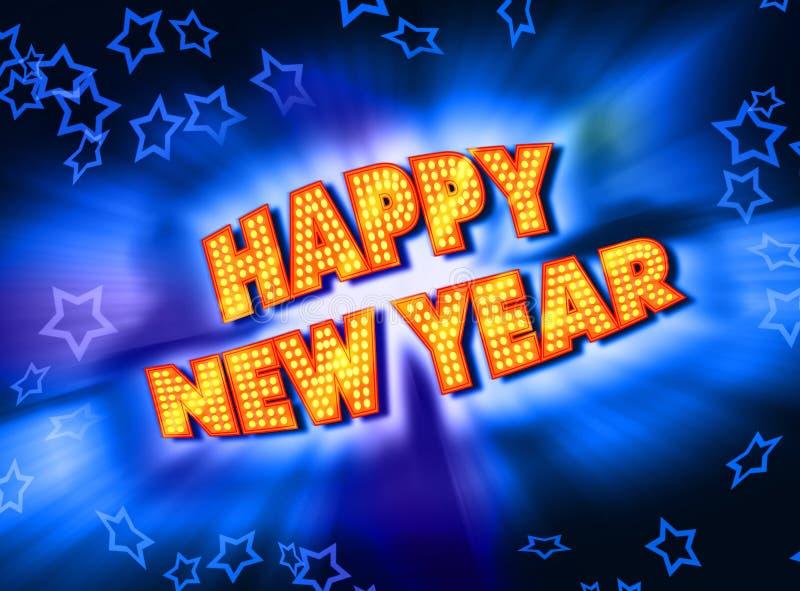 счастливое Новый Год бесплатная иллюстрация