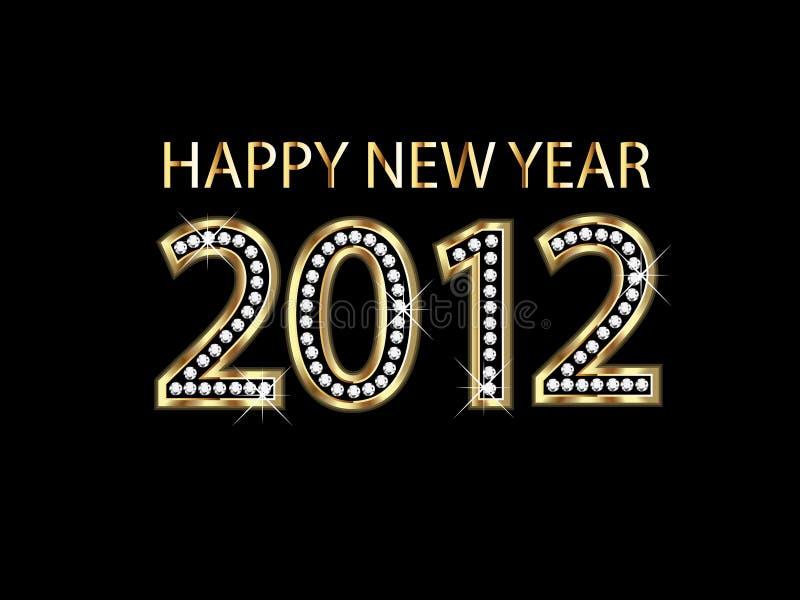 Счастливое Новый Год 2012 бесплатная иллюстрация