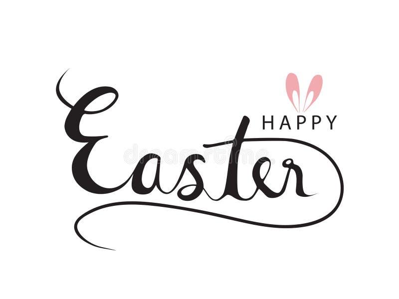 Счастливое оформление текста пасхи с розовой иллюстрацией вектора кролика ушей бесплатная иллюстрация