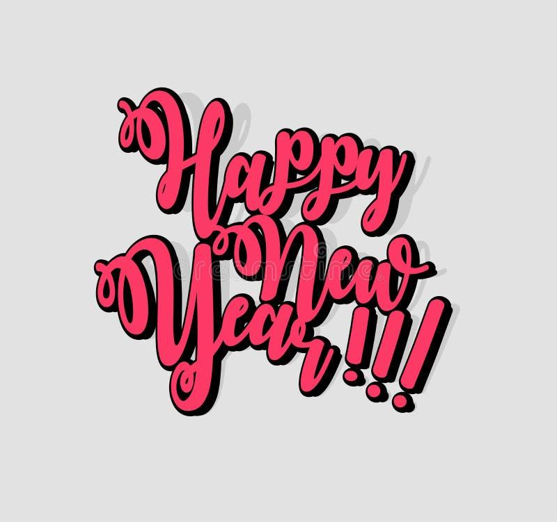 Счастливое письмо Нового Года на белой предпосылке иллюстрация штока