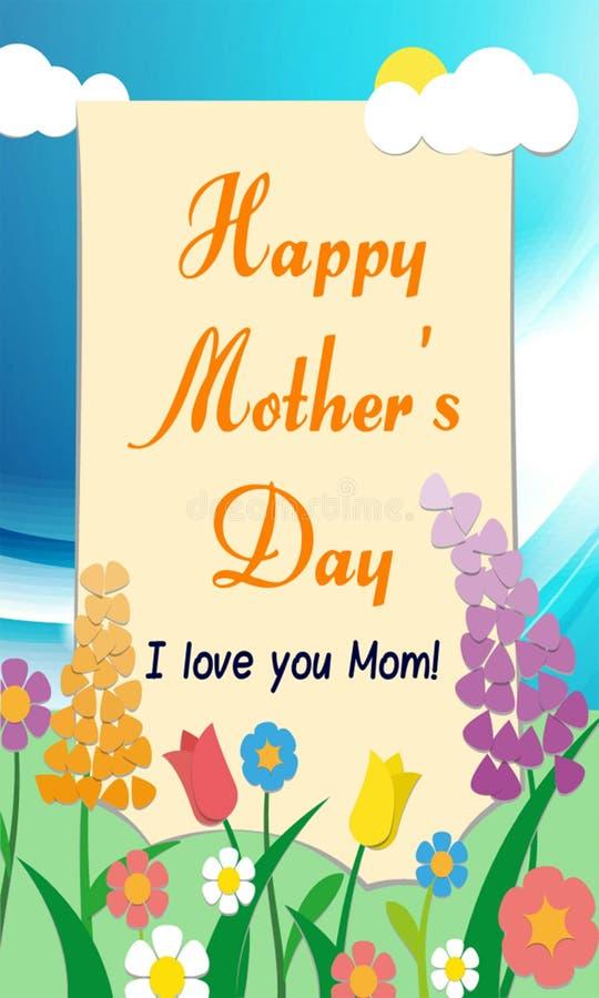 Счастливое торжество 2019 Дня матери желать вас к счастливому Дню матери иллюстрация вектора