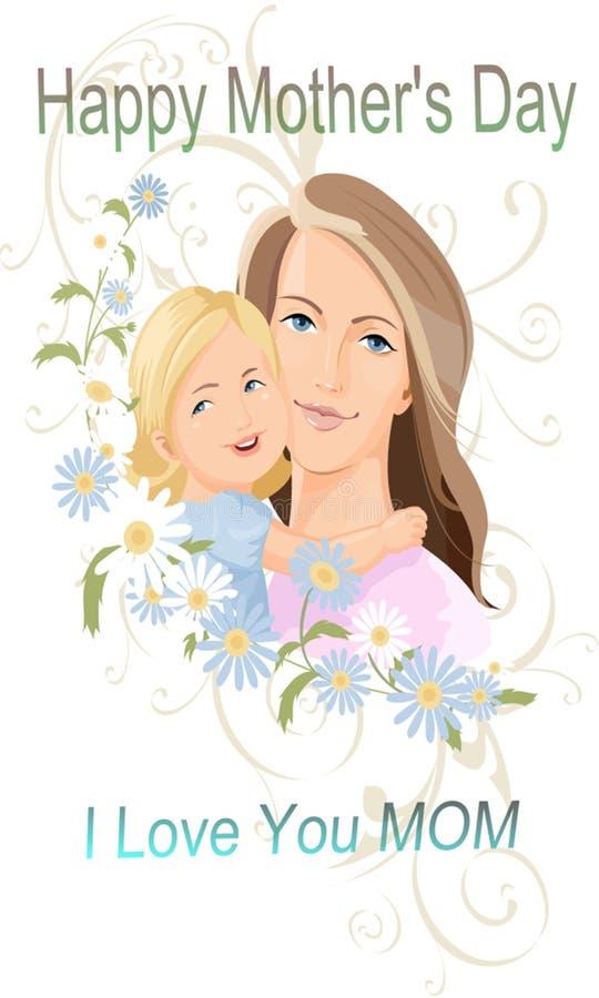 Счастливое торжество 2019 Дня матери желать вас к счастливому Дню матери бесплатная иллюстрация