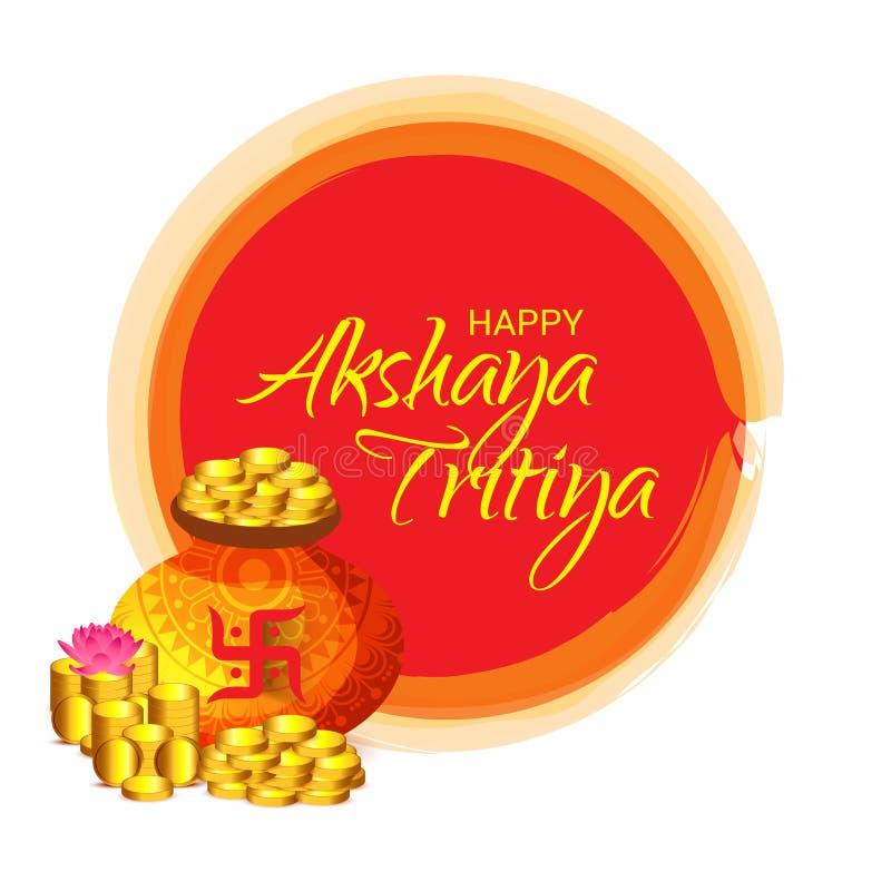 Счастливое Akshaya Tritiya иллюстрация вектора