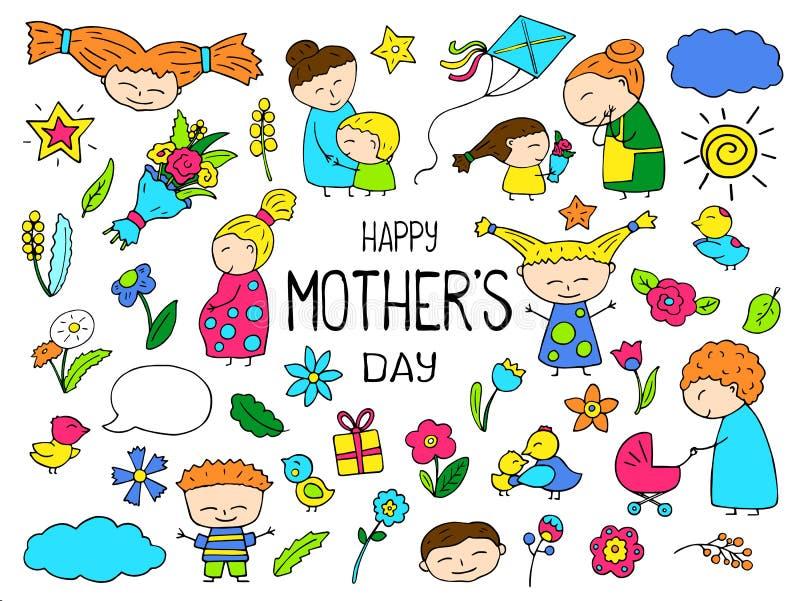 Счастливое clipart вектора дня матери красочное Значок мамы и ребенка живой Ребяческие doodles с счастливыми детьми бесплатная иллюстрация