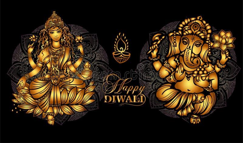 Счастливое Diwali Lakshmi и Ganesha иллюстрация вектора