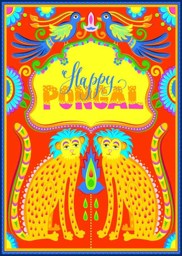 Счастливое pongal знамя торжества в стиле кич искусства тележки бесплатная иллюстрация