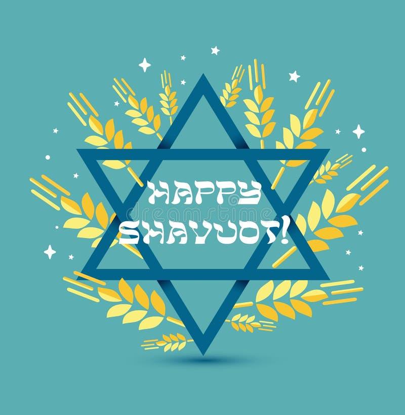 Счастливое Shavuot Judaic праздник Поздравительная открытка Израиля Vector иллюстрация с поздравлением в рамке пшеницы иллюстрация вектора