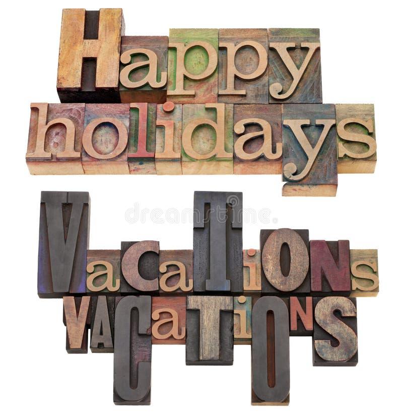 счастливые каникулы праздников стоковые фотографии rf