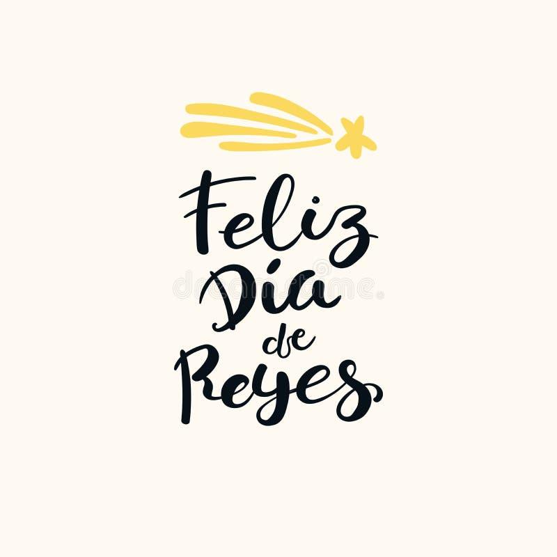 Счастливые короли День помечая буквами цитату в испанском иллюстрация вектора