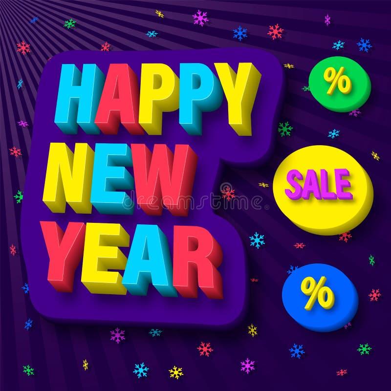 Счастливые поздравление Нового Года и предложение продажи торговой сделки также вектор иллюстрации притяжки corel иллюстрация вектора