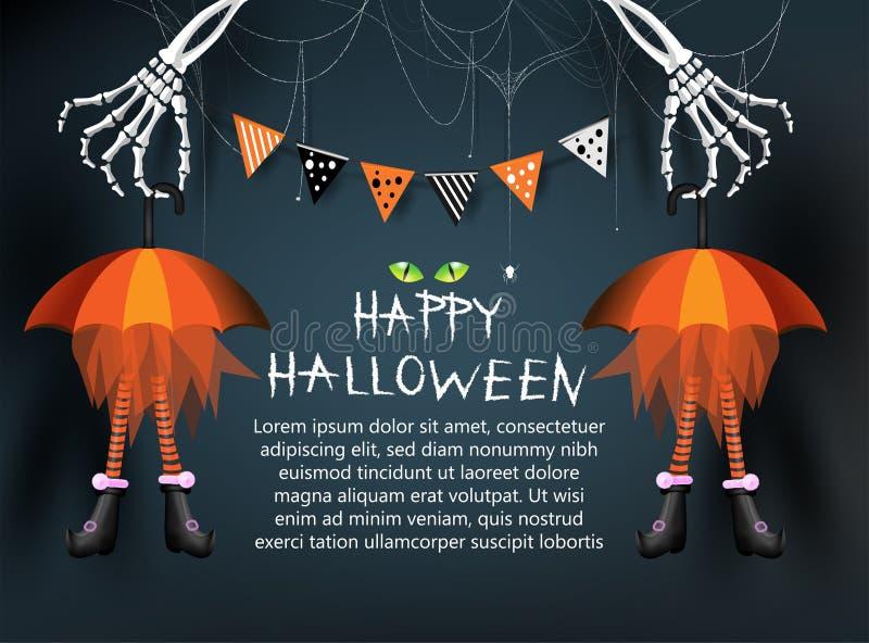 Счастливые фокус хеллоуина или иллюстрация предпосылки украшения партии обслуживания, карточка приглашения на праздники с паутино иллюстрация вектора