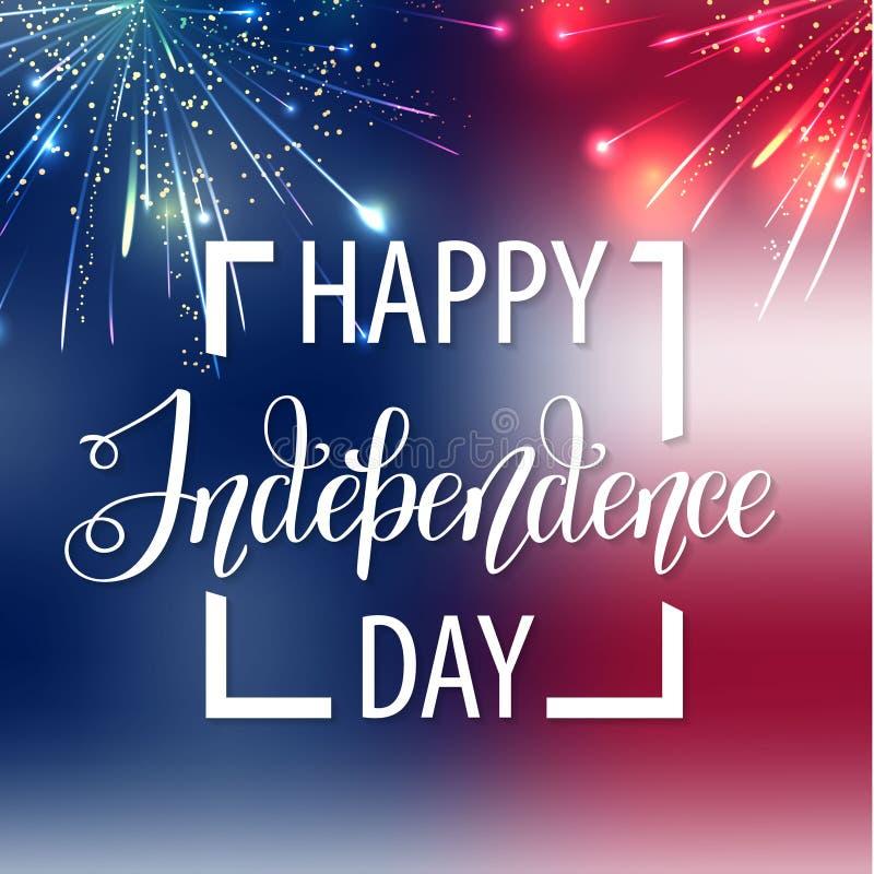 Счастливый День независимости США четвертое -го июль Патриотические атрибуты, приглашение партии Иллюстрация EPS10 вектора иллюстрация штока