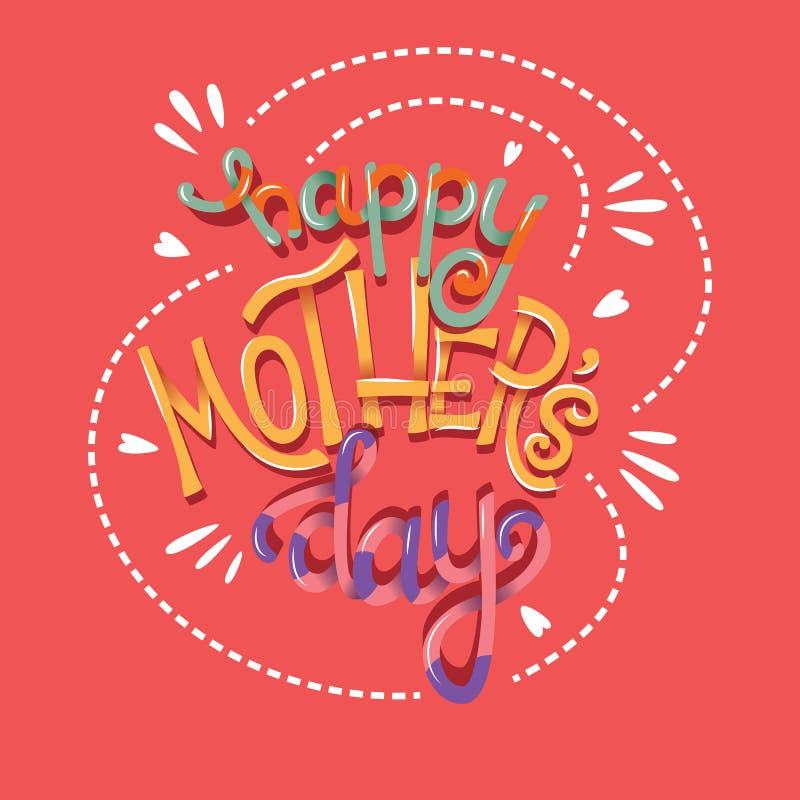 Счастливый день Mother's, рука помечая буквами дизайн плаката оформления современный иллюстрация вектора