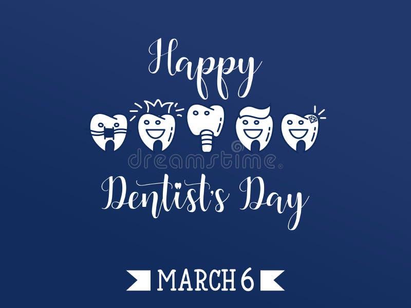 Счастливый день ` s дантиста также вектор иллюстрации притяжки corel бесплатная иллюстрация