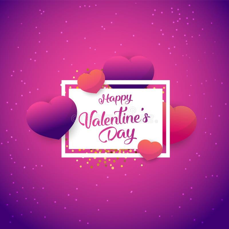 Счастливый дизайн вектора оформления дня Святого Валентина с подарком иллюстрация штока